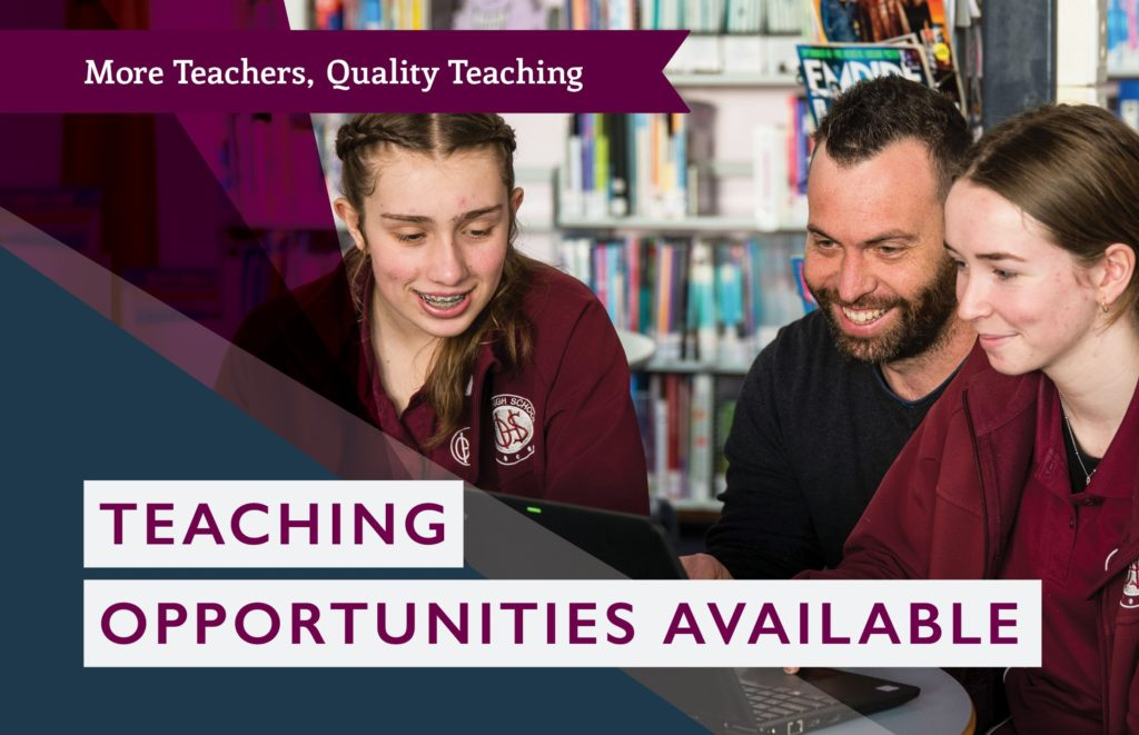 Teacher with Students.   Messaging of More Teachers, Quality Teaching and Teaching Opportunities Available.